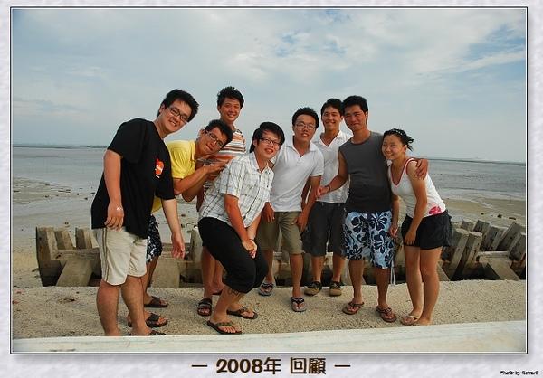 0912 颱風天 我們在澎湖.jpg