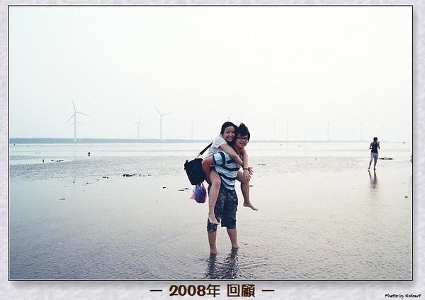 0920 高美濕地.jpg