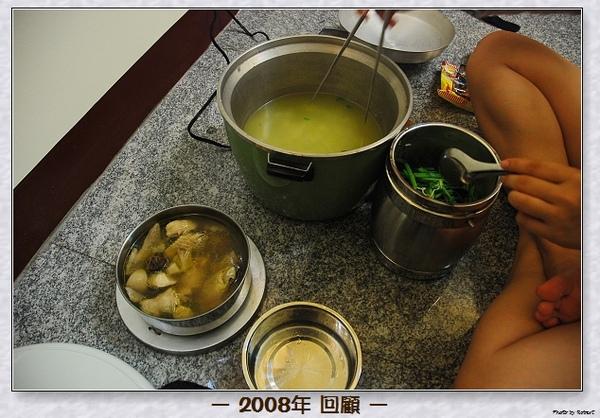 1116 香菇雞湯登場.jpg