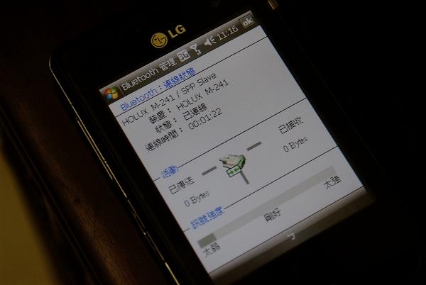 DSCF3875.JPG