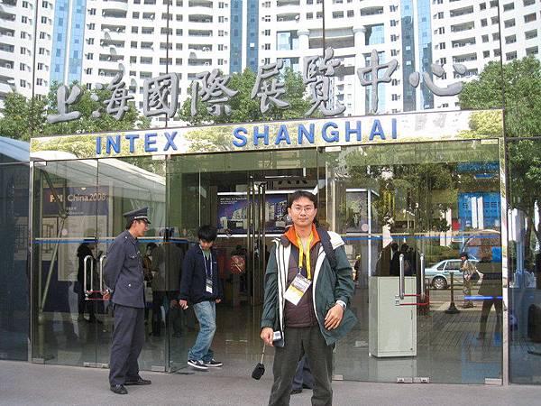 上海國際展覽中心.JPG