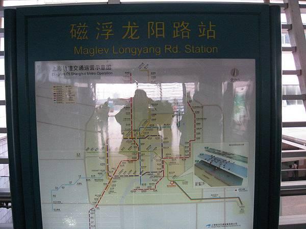 上海磁浮捷運站.JPG