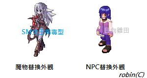 npc002