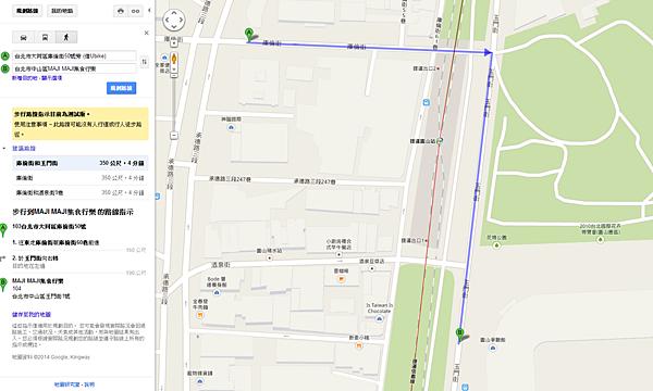 103台北市大同區庫倫街50號 至 MAJI MAJI集食行樂 - Google 地圖