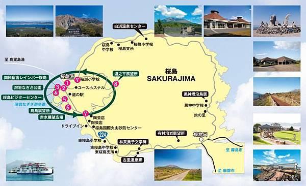 sakurajima Island View Tour Bus Route map.jpg