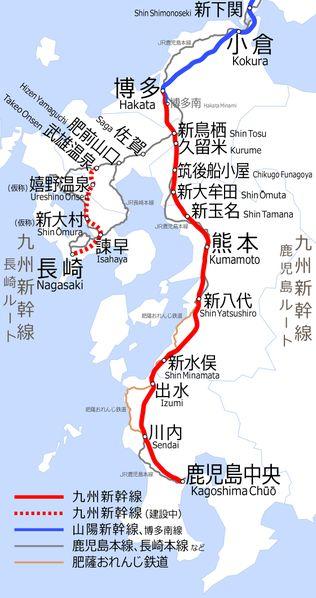 316px-Kyushu_Shinkansen_map_Kagoshima_route_and_Nagasaki_route