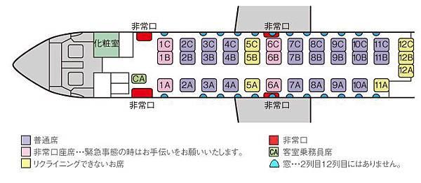 seat_img_02.jpg
