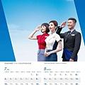 CALARC15016-07-08月國內華航月曆-1020-01.jpg