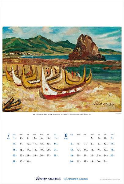2018 Calendar-07-08.jpg