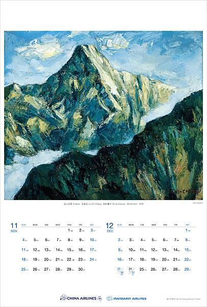2018 Calendar-11-12.jpg