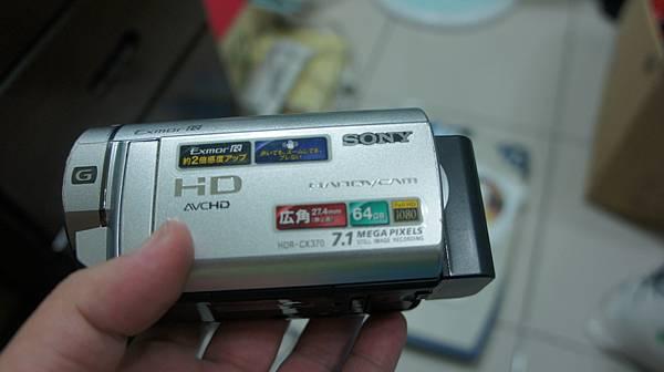 DSC02970