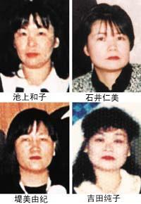 【黒い看護婦】吉田純子死刑囚の現在... - NAVER ま …