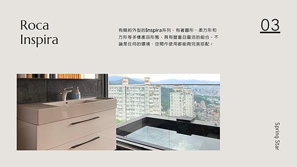 【客戶案例】春興進口衛浴 Geberit & Roca X 文山區別墅