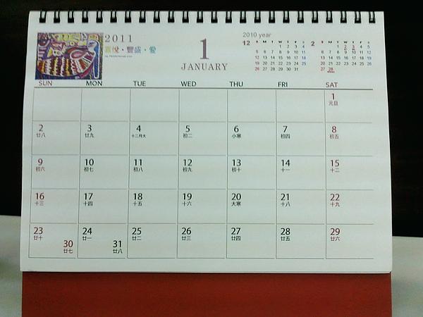2011桌曆背面.jpg