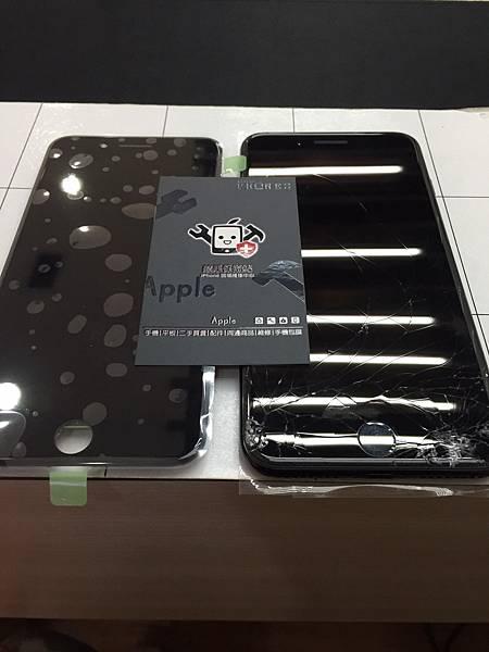 iPhone 7 plus 螢幕維修_170112_0003.jpg