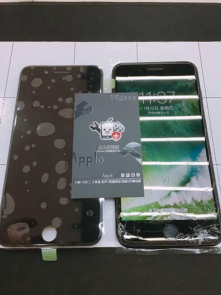 iPhone 7 plus 螢幕維修_170112_0002.jpg