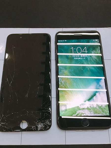 iPhone 7 plus 螢幕維修_170112_0026.jpg