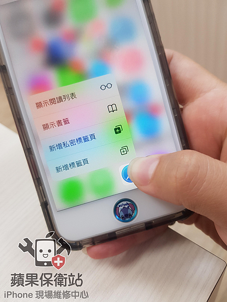3D Touch3.png