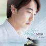 Yiruma - First Love (Repackage) [RERLS] - 3 - Love Me