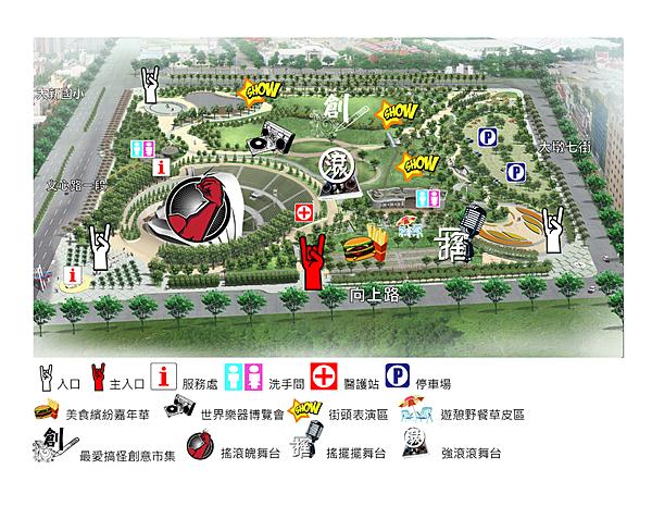 搖滾台中樂團節-場地配置圖