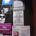Tokyo Shinjuku Club Doctor-01.JPG