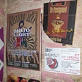 Tokyo Shinjuku Club Doctor-02.JPG