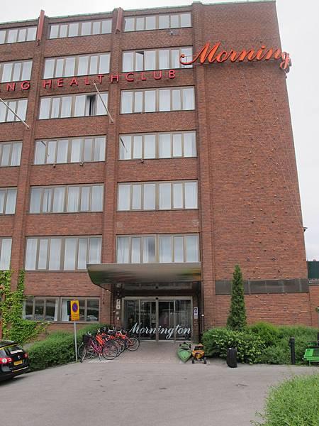 Fjallraven sales meeting-1. Mornington Hotel.JPG