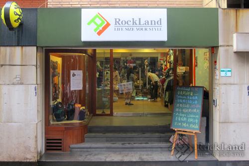 1.【開幕誌慶】Rockland網路商店即日起開張囉!門市圖500p.jpg