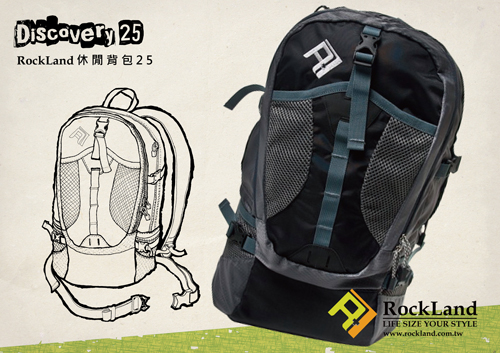1.【Rockland 14週年慶】密技8:背包週-Rockland Discovery休閒背包25L、35L(discovery-休閒背包-25-全彩產品圖).jpg