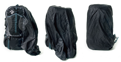 12.【Rockland 14週年慶】密技8:背包週-Rockland Discovery休閒背包25L、35L(discovery-35-休閒背包內含背包套).jpg