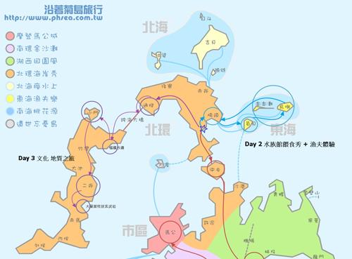 1. 帶著Rockland去旅行—老編趴趴走之澎湖豐富之旅(上)-澎湖之行路線圖 大家可以清楚的了解行程的安排喔(地圖上半)