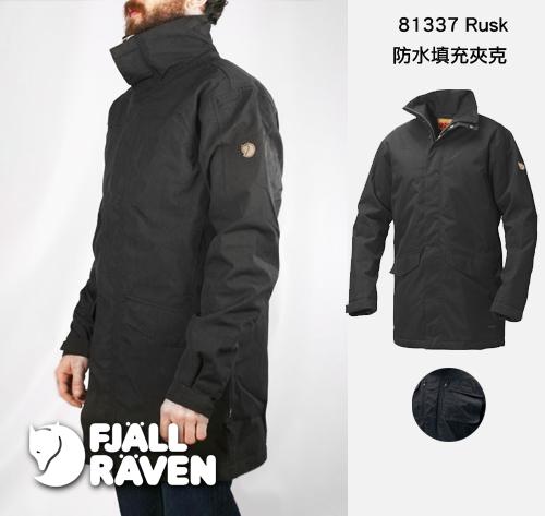 100% Qualität Junge viele Stile Fjallraven 夾克三連發-羽絨、防水填充、兩件式@ Rockland的部落 ...