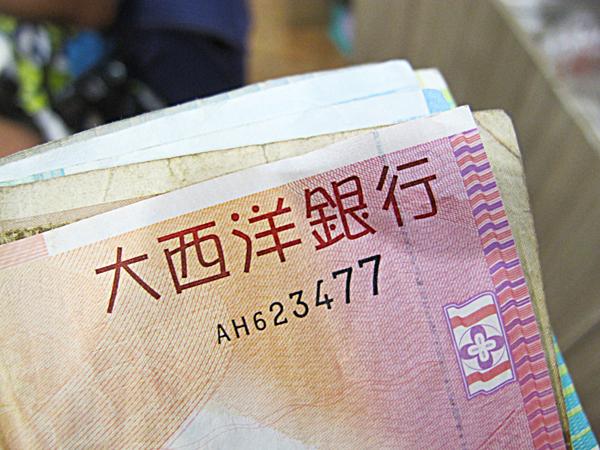 5.[小店員趴趴走] 三天兩夜澳門自由行!Macau就是拍照吃不停~(上)--澳門幣