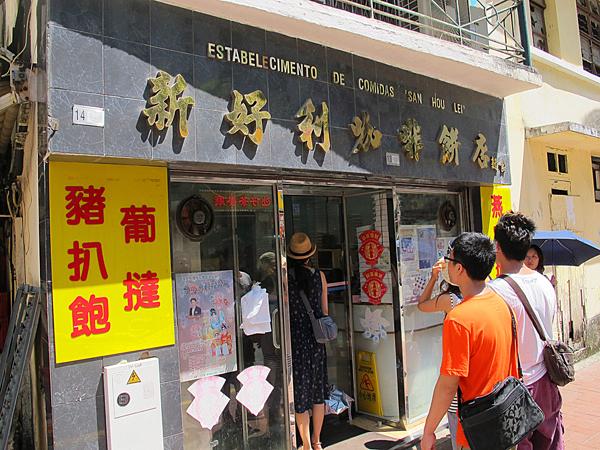 8.[小店員趴趴走] 三天兩夜澳門自由行!Macau就是拍照吃不停~(上)--新好利多咖啡餅店