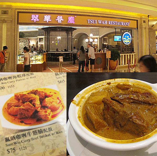 16.[小店員趴趴走] 三天兩夜澳門自由行!Macau就是拍照吃不停~(上)--翠華餐廳