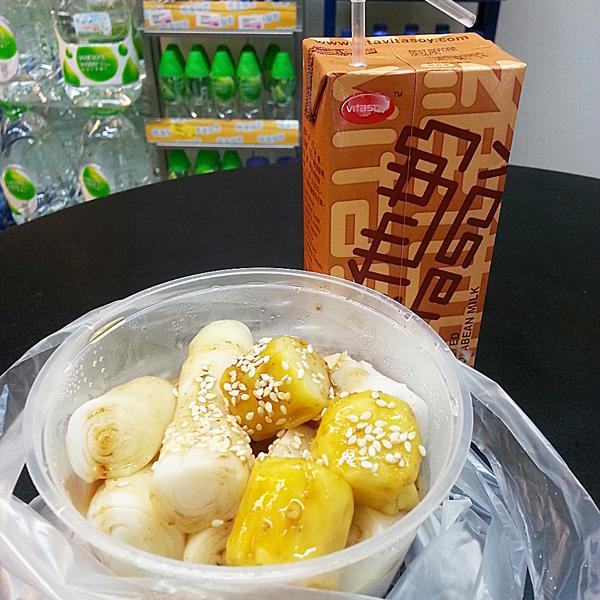 18.[小店員趴趴走] 三天兩夜澳門自由行!Macau就是拍照吃不停~(上)--腸粉