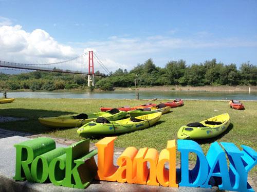 [公告] 2014/05/31 一年一度的Rockland Day又來囉~