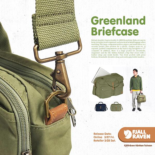 nieuwe aankomst populaire winkels geweldige kwaliteit Fjällräven 春夏新品- Greenland Briefcase公事包在台上市 ...
