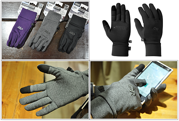 OR_70604 PL100 sensor gloves.png
