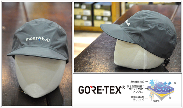 montbell 1128508 Goretex Bird Bill Cap.png
