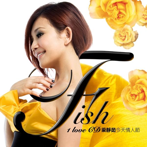 fish cd.JPG