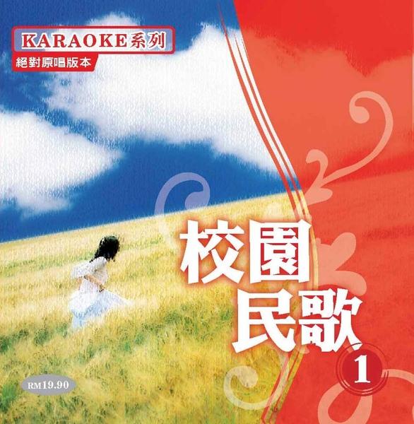 XYMG-Cover[1].jpg