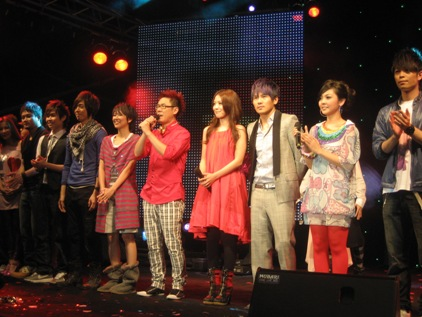 One FM Live concert