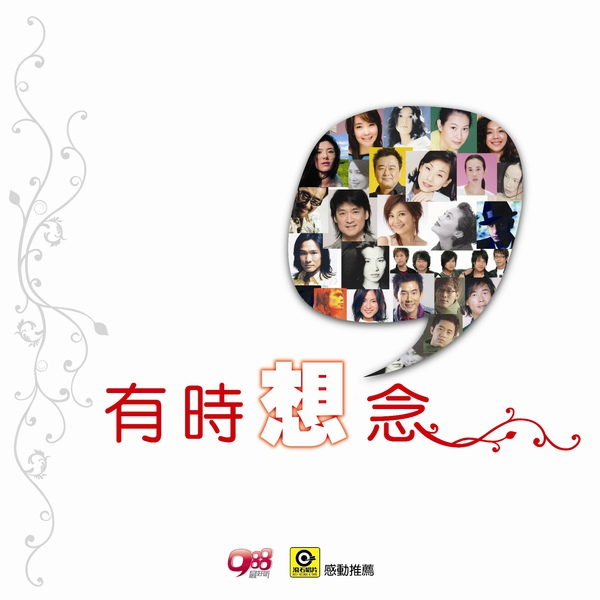 cover_0817[1].jpg