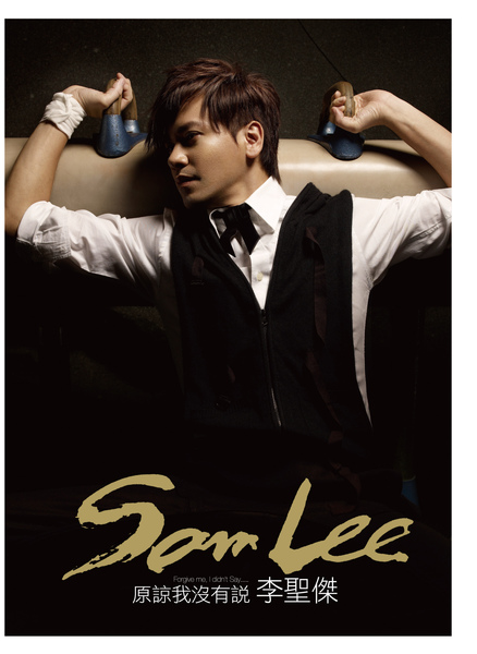 Sam Lee cover.jpg