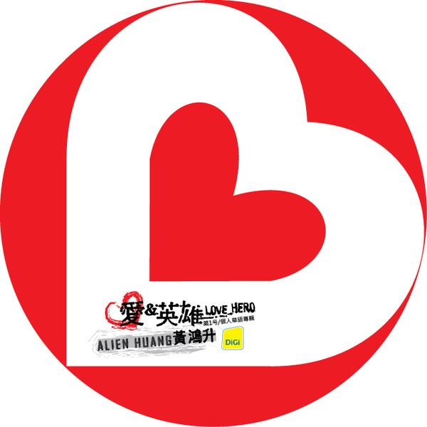 love & hero_badge2-01.jpg