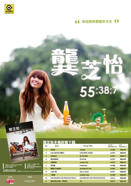Serene_poster-01.jpg