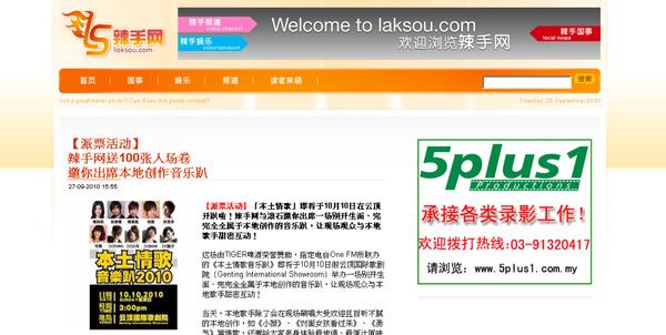 laksou(website)-01.jpg