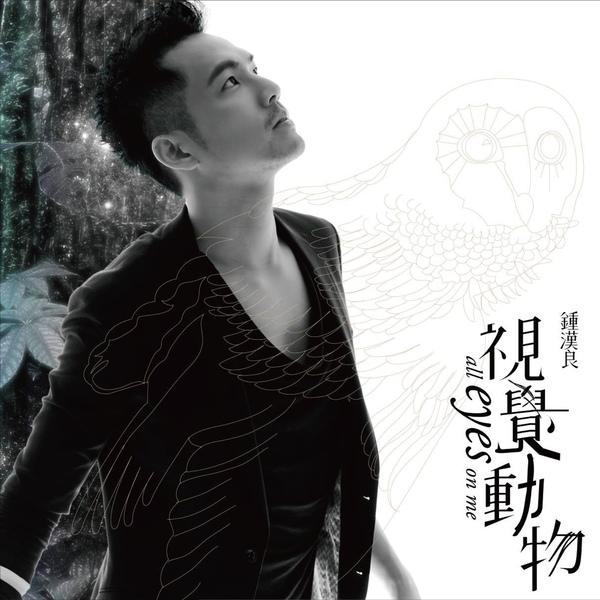 album cover-01.jpg