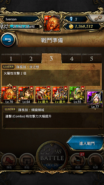 Screenshot_2013-09-28-22-25-13